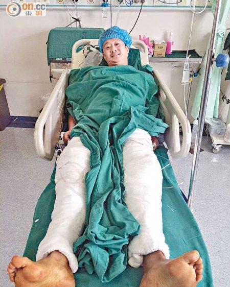 Wu Jing Breaks legs