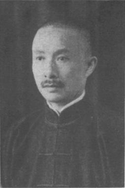Huang Yuanxiu