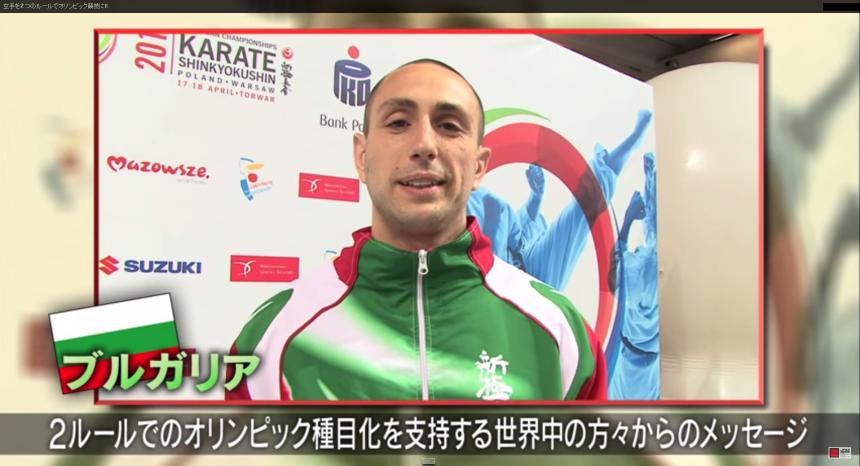Screenshot from video 空手を2つのルールでオリンピック競技に!!